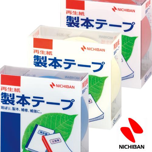 ニチバン 製本テープ