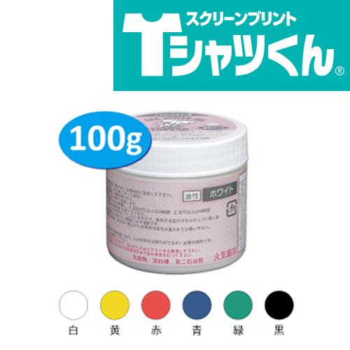 Tシャツくん 油性ナイロンウェア用インク 関連商品