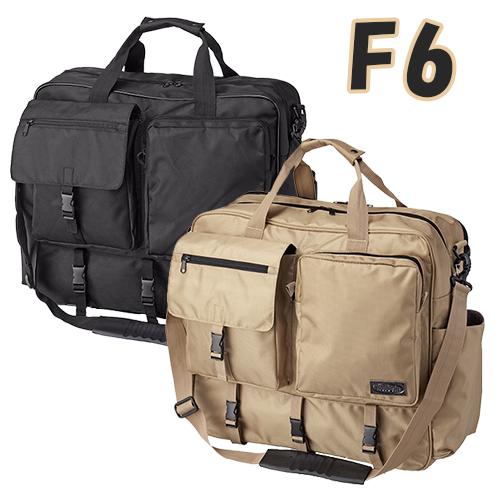 ホルベイン スケッチバッグ F6サイズ用