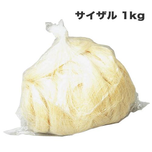 吉野石膏 サイザル麻 <スタッフ>(233-303)