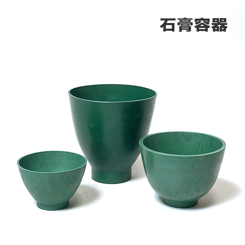 新日本造形 石膏容器・ゴム製
