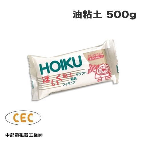 中部電磁器工業 ほいく粘土 500g(231-556)
