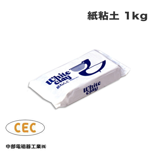 中部電磁器工業 ホワイトクレー 紙粘土 1kg(231-400)