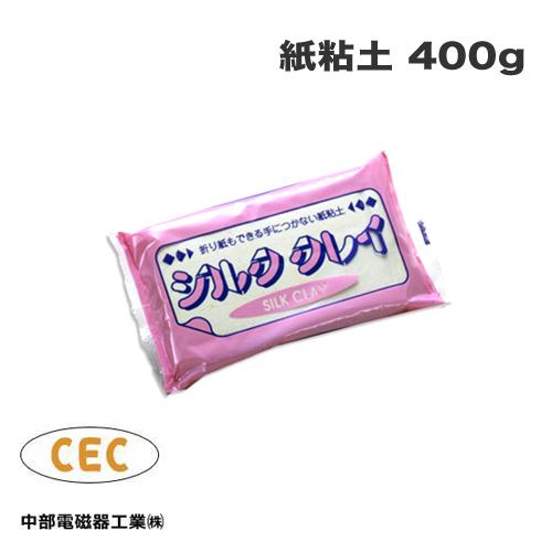 中部電磁器工業 シルククレイ 400g(231-405)