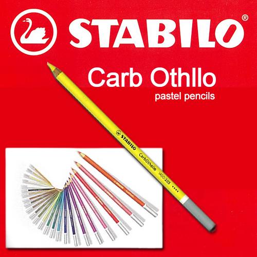 スタビロ カーブオテロ パステル色鉛筆