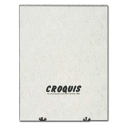 ホルベイン 木炭紙全判ブック No.550