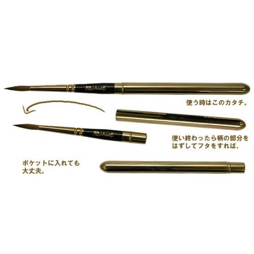 ラファエル 携帯用水彩筆 1793(ラウンド・コリンスキー)
