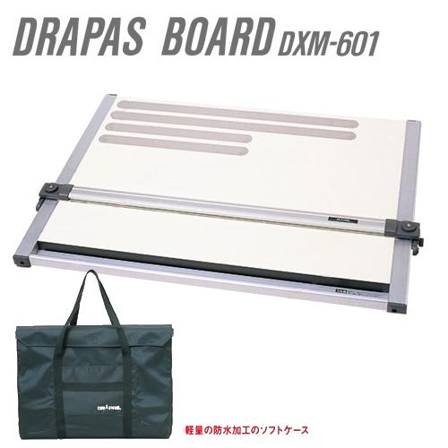 ドラパスボード[A2平行定規]DXM-601