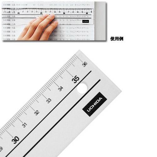 ウチダ 読み取り定規36cm型(7-460-0001)